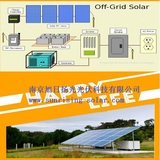 离网光伏发电系统 Off-grid Solar Power System